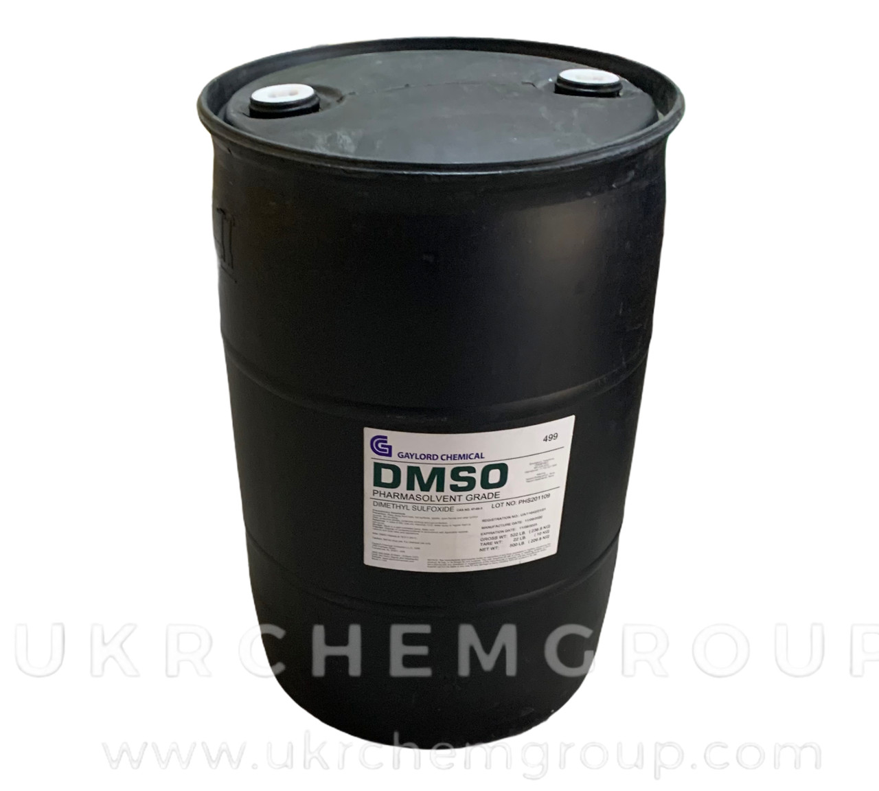 Диметилсульфоксид (ДМСО)  200 л