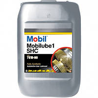 Масло Mobilube 1 SHC 75W-90 кан. 20л