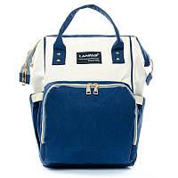 Женский рюкзак Lanpad D900 blue white, фото 1