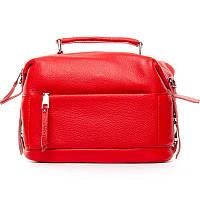Женская кожаная сумка 8777-9 red