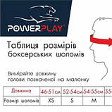 Боксерський шолом тренувальний PowerPlay 3043 Червоний S SKL24-252439, фото 5