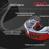 Капа Opro Gold Ufc Hologram Red Metal-Silver SKL24-277187, фото 9