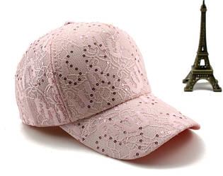 Бейсболка жіноча з мереживним візерунком і паєтками, Рожева
