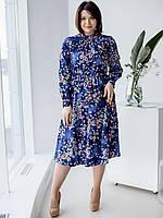 Нарядное синее платье увеличенных размеров 50, 52, 54