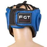 Боксерский шлем World Sport закрытый Fgt Flex L синий SKL11-280824, фото 3