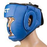 Боксерський шолом World Sport закритий Fgt Flex M синій SKL11-280826, фото 2