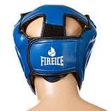 Боксерский шлем World Sport закрытый FireIce Flex M синий SKL11-280832, фото 3