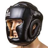Боксерский шлем World Sport закрытый FireIce Flex M черный SKL11-280833, фото 3