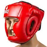Боксерский шлем World Sport закрытый FireIce Flex S красный SKL11-280834, фото 2