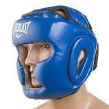 Боксерский шлем закрытый Everlast Flex S синий SKL11-280843, фото 2