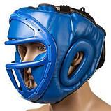 Боксерский шлем закрытый Everlast M синий SKL11-280857, фото 3