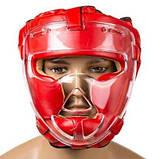 Боксерский шлем закрытый Everlast S красный SKL11-280860, фото 2