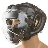 Боксерский шлем закрытый Everlast S черный SKL11-280864, фото 2