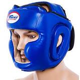 Боксерский шлем закрытый Twins M синий SKL11-280872, фото 2