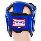Боксерский шлем закрытый Twins M синий SKL11-280872, фото 3