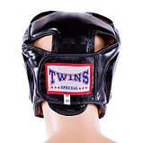 Боксерский шлем закрытый Twins M черный SKL11-280873, фото 2