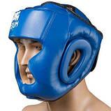 Боксерский шлем закрытый Venum Flex M синий SKL11-280881, фото 2