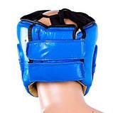 Боксерський шолом шкіряний Everlast S синій SKL11-280899, фото 2