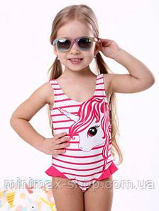 Купальник для Девочки Слитный Unicorn Pink KEYZI Польша