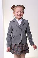 Жакет школьный серый трикотажный 140р.