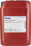 Масло Mobilube HD SAE 75W-90 API GL-5 кан. 20л