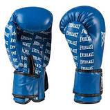 Боксерские перчатки синие 8oz Everlast DX-2218 SKL11-281379, фото 3