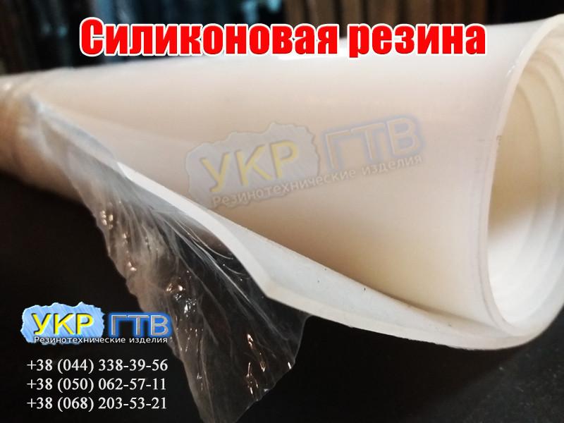 Силиконовая резина в рулонах термостойкая 2мм-25мм