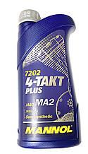 Масло Mannol 4т полусинтетическое для 4т скутеров.