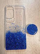 Чохол для Samsung A52 4G Blue+Попсокет