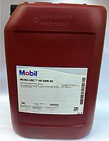 Масло Mobilube HD 80W-90 кан. 20л