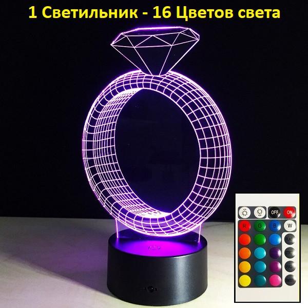 """3D Світильник, """"Кільце"""", Подарунок для вчителя, Оригінальні подарунки для вчителя, Подарунок вихователю на 8 березня"""