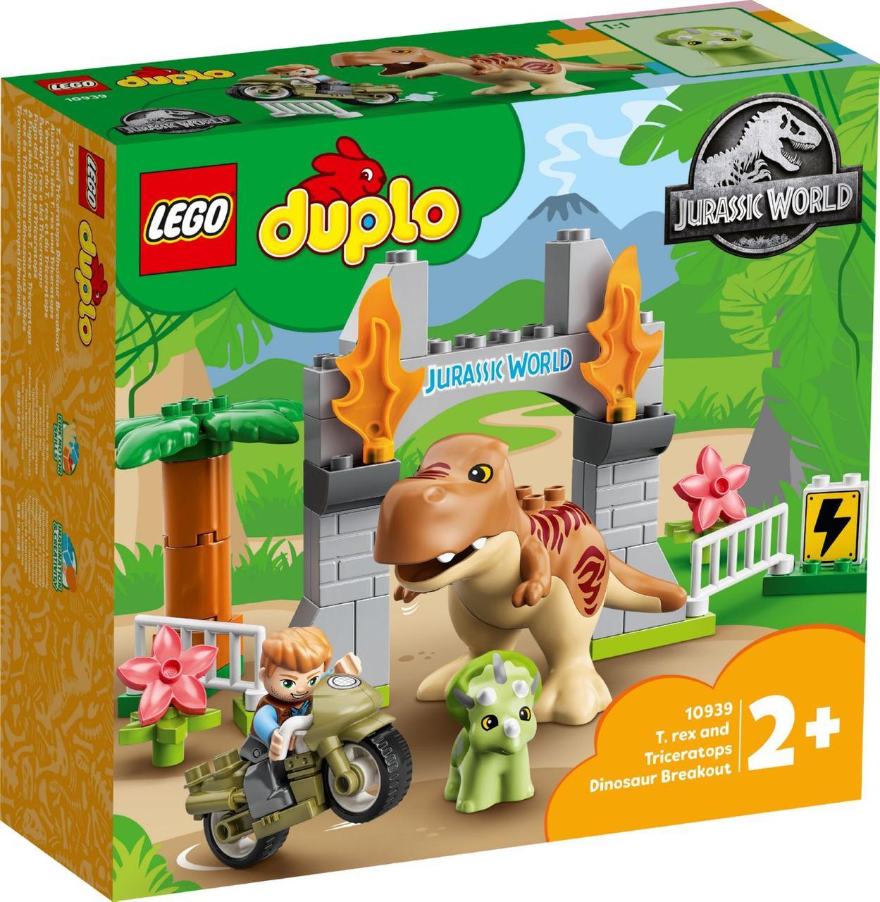 Lego Duplo Побег динозавров: тираннозавр и трицератопс 10939