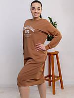 Повседневное коричневое платье 50, 52, 54