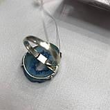 Агат 19 р. агатовая жеода кольцо с камнем жеода агата в серебре Индия, фото 6
