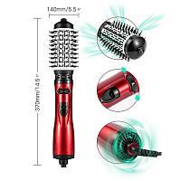 Фен щетка для сушки волос вращающейся Gemei GM 4829 (Стайлер для укладки, браш воздушный, плойка расческа) NEW