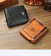 Мужской кошелек Доллар