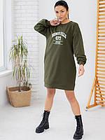 Спортивное трикотажное платье oversize размер 42-46