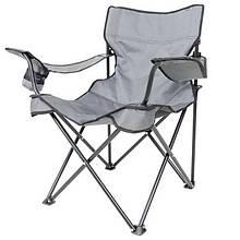 Кресло складное туристическое Vitan Вояж-комфорт (780х800х550мм), серое