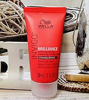 Маска для окрашенных волос WELLA Invigo Brilliance Mask