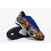 Сороконожки футбольные Adidas Nemeziz Messi.3 TF EH0592