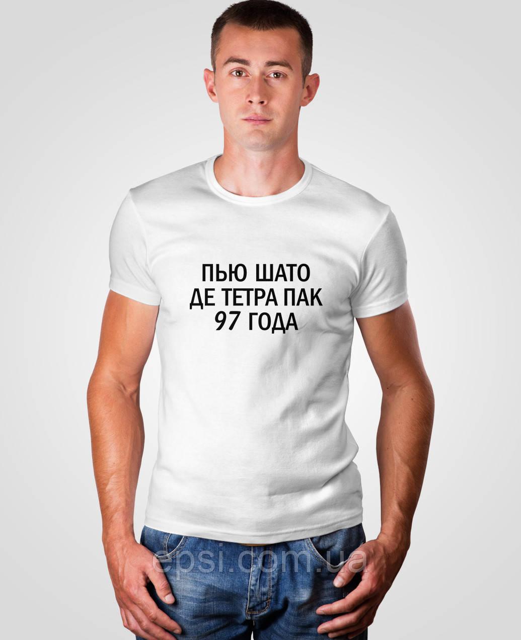 Футболка чоловіча з принтом Malta 18М063-17-П Шато-1 M Біла (2901000157320)