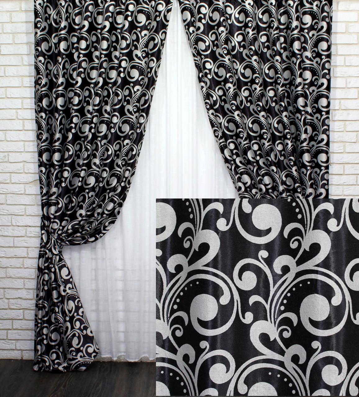 Шторы (2шт. 1.5х2.7м.) из ткани блэкаут-софт. Цвет чёрный с серым. Код 694ш 30-487