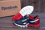 Чоловічі шкіряні кросівки Reebok (;), фото 8