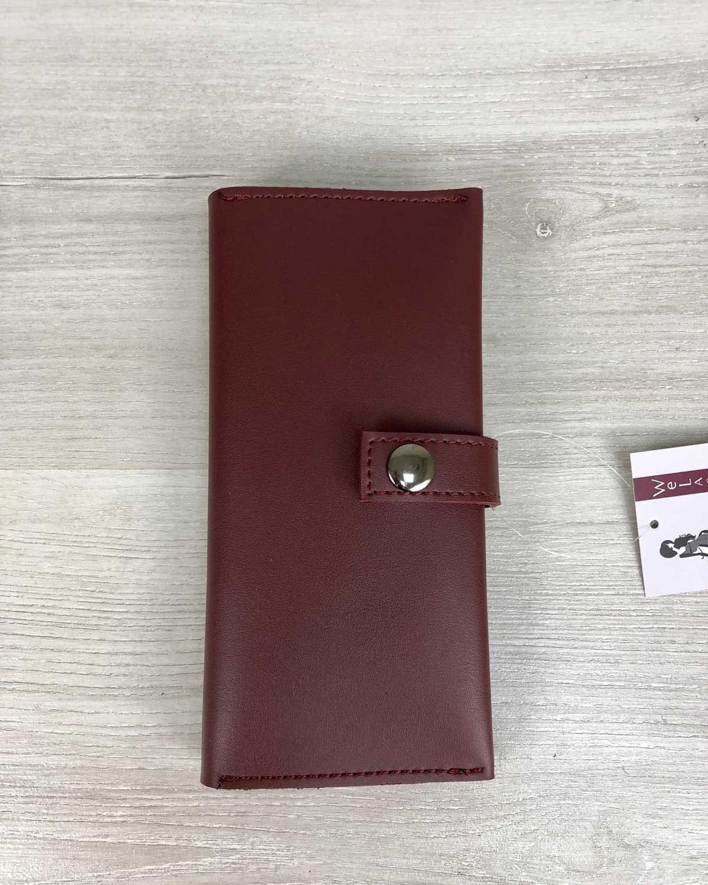 Жіночий гаманець бордо