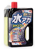 Защитный шампунь SOFT99 Super Cleaning Shampoo ✔ 750ml