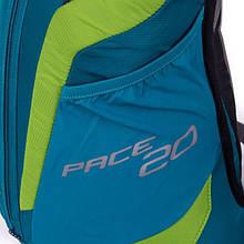 Рюкзак Deuter Pace, 20 л, petrol-kiwi