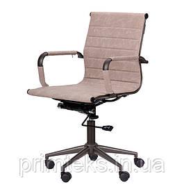 Кресло Slim Gun LB Серый (Светло-серый)