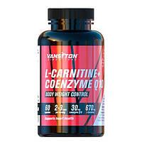 L-Карнітин + Коензим Q-10 60 капсул ТМ Ванситон / Vansiton