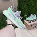 Жіночі кросівки Adidas Yeezy Boost 350 V2 Сірі з салатовим, фото 2