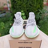 Жіночі кросівки Adidas Yeezy Boost 350 V2 Сірі з салатовим, фото 3